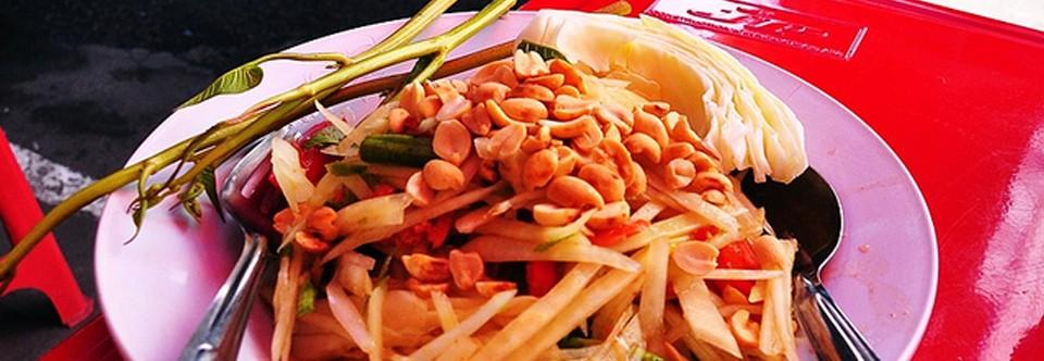 Som Tam Salad in Chiang Mai