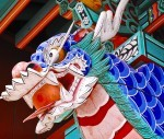 Travel Photo Thursday -- October 4th, 2012 --- Asia's Dragon's