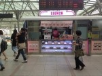 Slunch Food Kiosk, Seoul Station