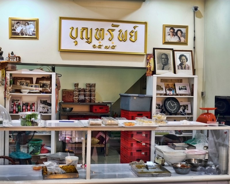 Taste of Thailand Food Tours, Bangkok, Thailand