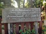 Chiang Mai Women Correctional Institution
