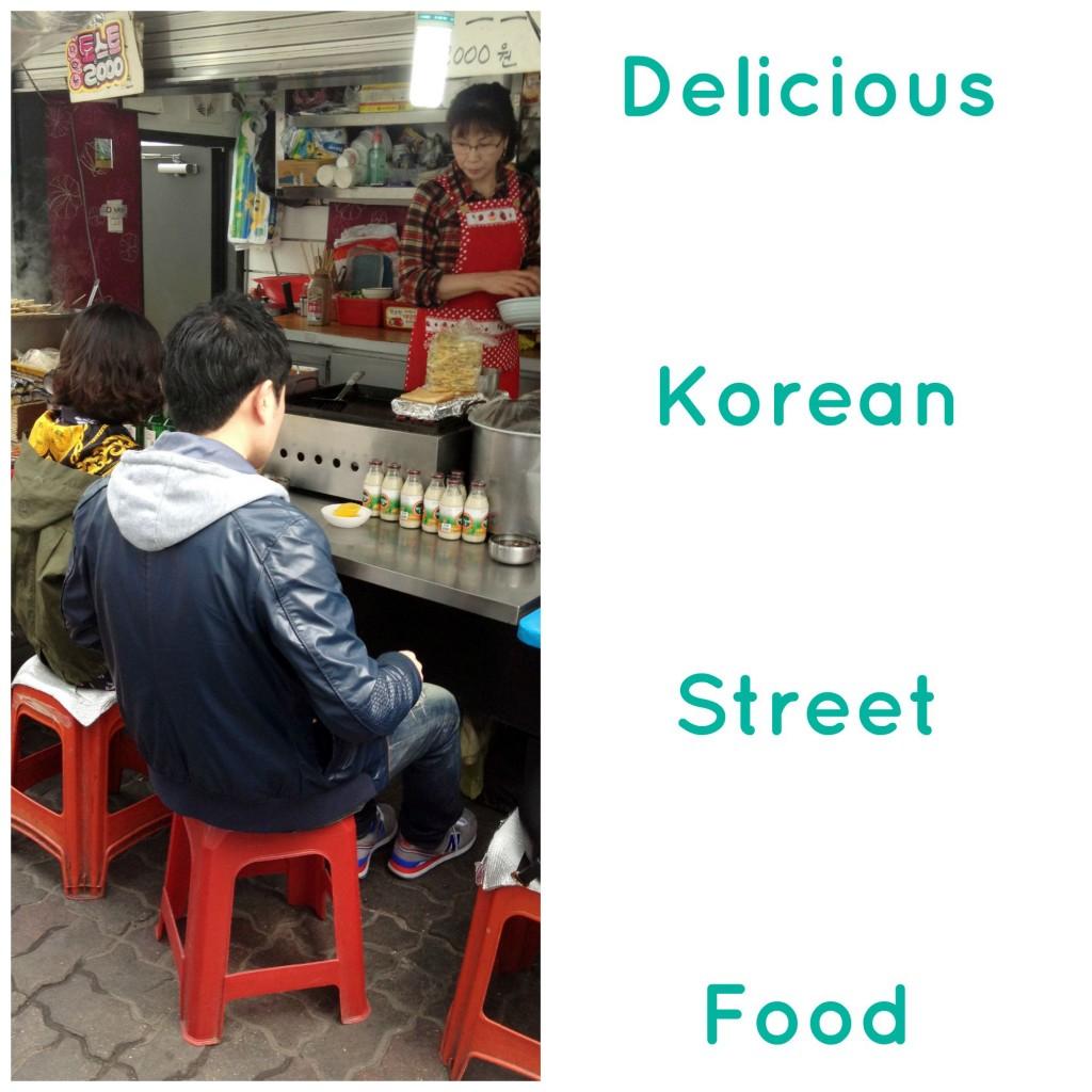DeliciousKoreanStreetFood