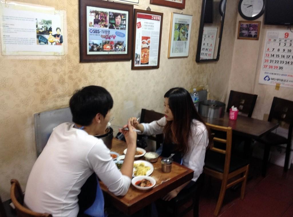 Diners, Gwanghwamun Jip, Gwanghwaumn, Seoul