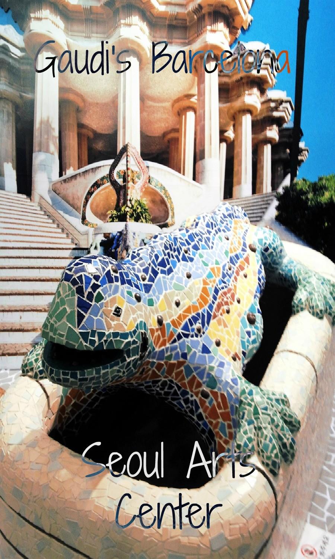 Antonio Gaudi Barcelona
