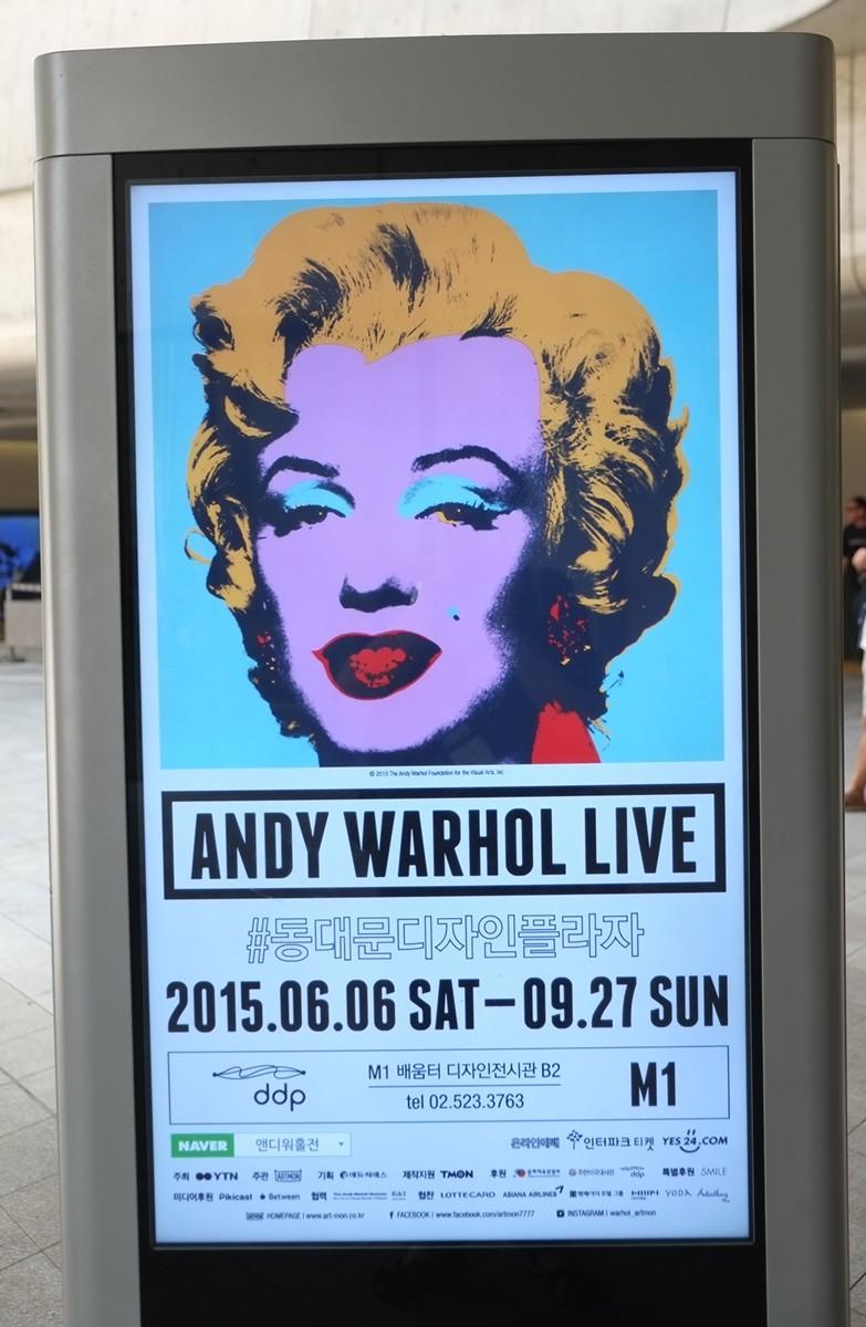 Andy Warhol, Seoul