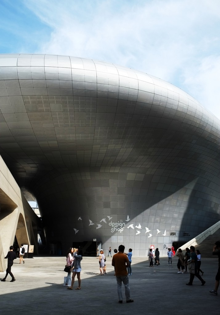 Dongdaemun History and Culture Park, Seoul, Korea