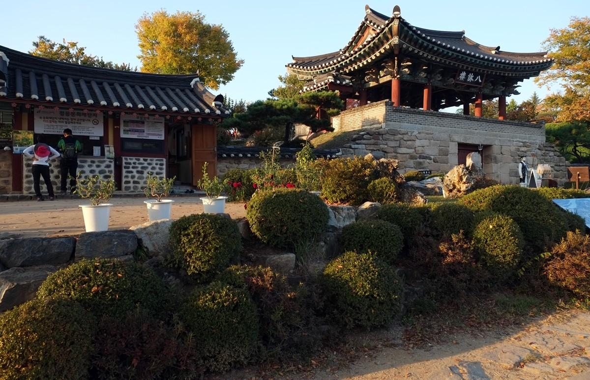 Cheongpung Munhwa Folklore Village, Danyang, Korea