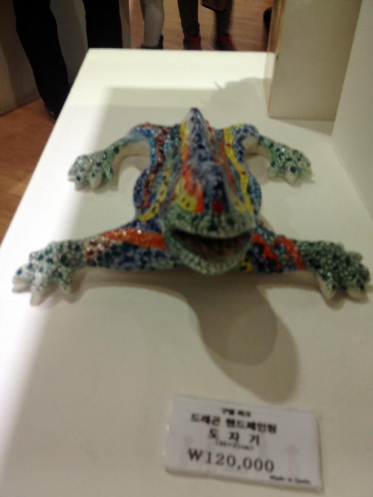 Antonio Gaudi Exhibition, Gift Shop, Seoul Arts Center