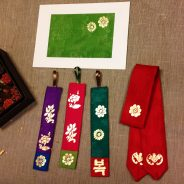 A Traditional Craft Workshop in Seoul:  Kum Baek Yeon