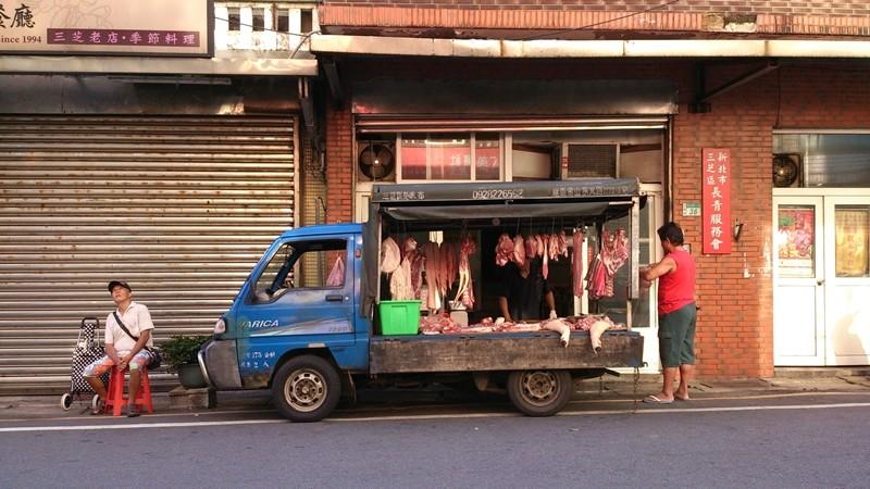 Butcher Truck, Sanzhi, Taiwan